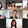【募集】オンライン映えビジュアルコンサルの画像