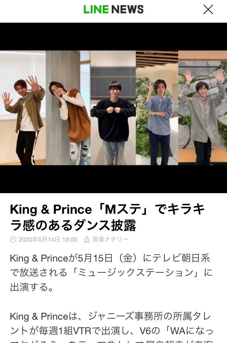 出演 キンプリ テレビ 6 月