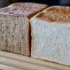 茶色いパンを作るのに大正解だったものの画像