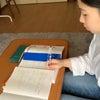 【 学生紹介 】 長野から進学の画像