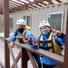 静岡富士川ラフティングツアー! 2020.5.16.AMの記事より