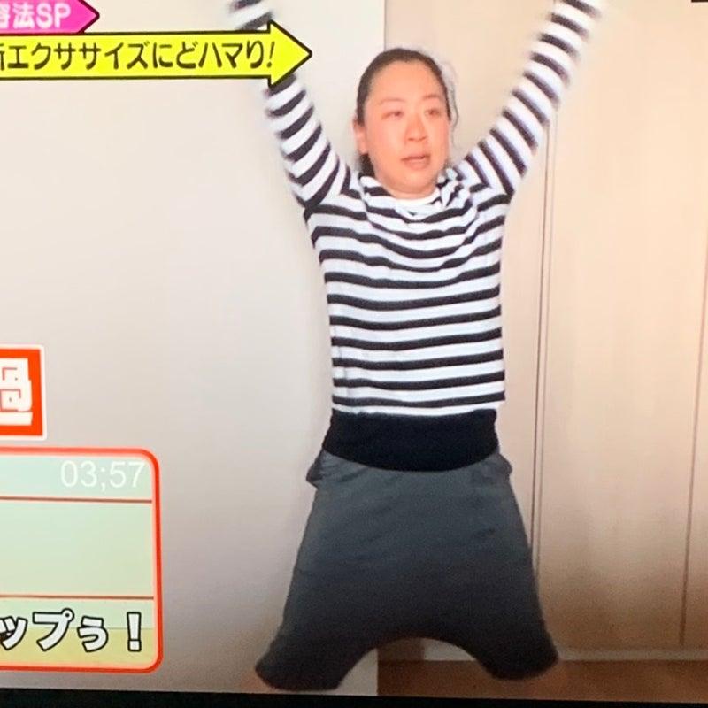いとうあさこ 痩せるダンス