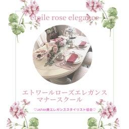 画像 パリスタイルオンラインレッスン♡野菜のbouquet の記事より 2つ目