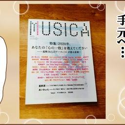 画像 雑誌『MUSICA』に絵を載せていただきました。 の記事より 7つ目