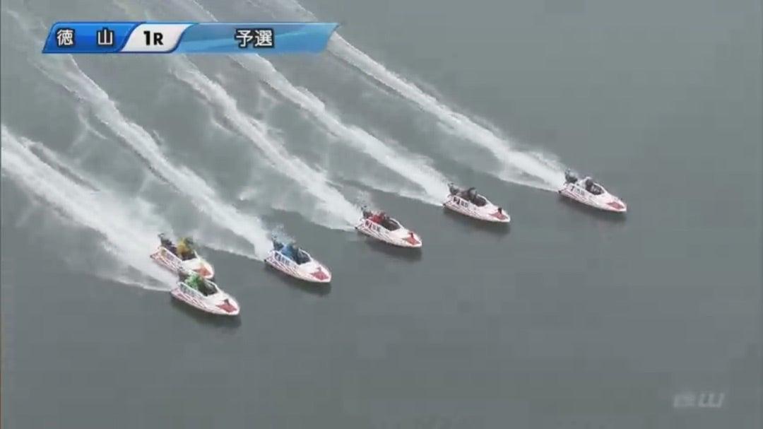 ボート ライブ 徳山 レース