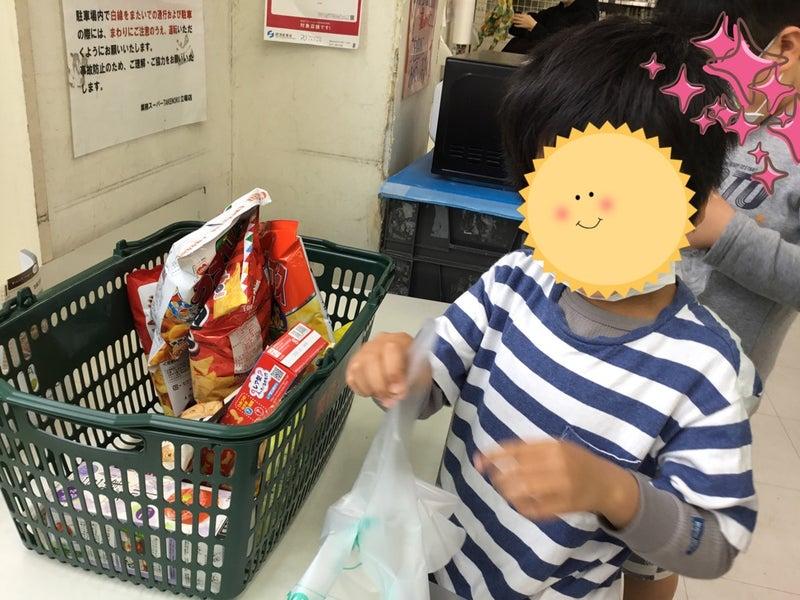 o1080081014759737414 - ♪5月16日(土)♪toiro戸塚