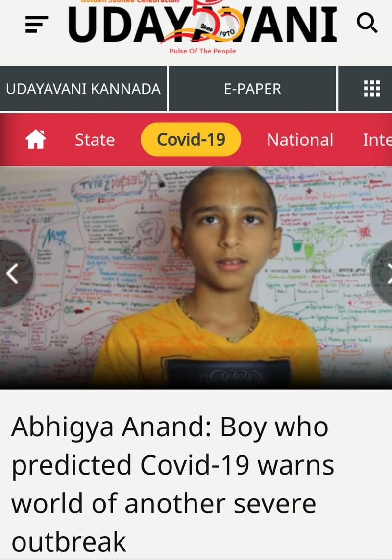 アナンド アビギャ コロナ変異種による災厄を予言的中!?インド神童が予言した次の災厄、アビギャ・アナンド(Abhigya Anand)くんについて