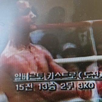 韓国からボクシングを奪った一戦