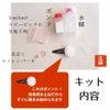 【商品番号:50111】ベビーピンクのパッチン髪飾り つまみ細工の画像