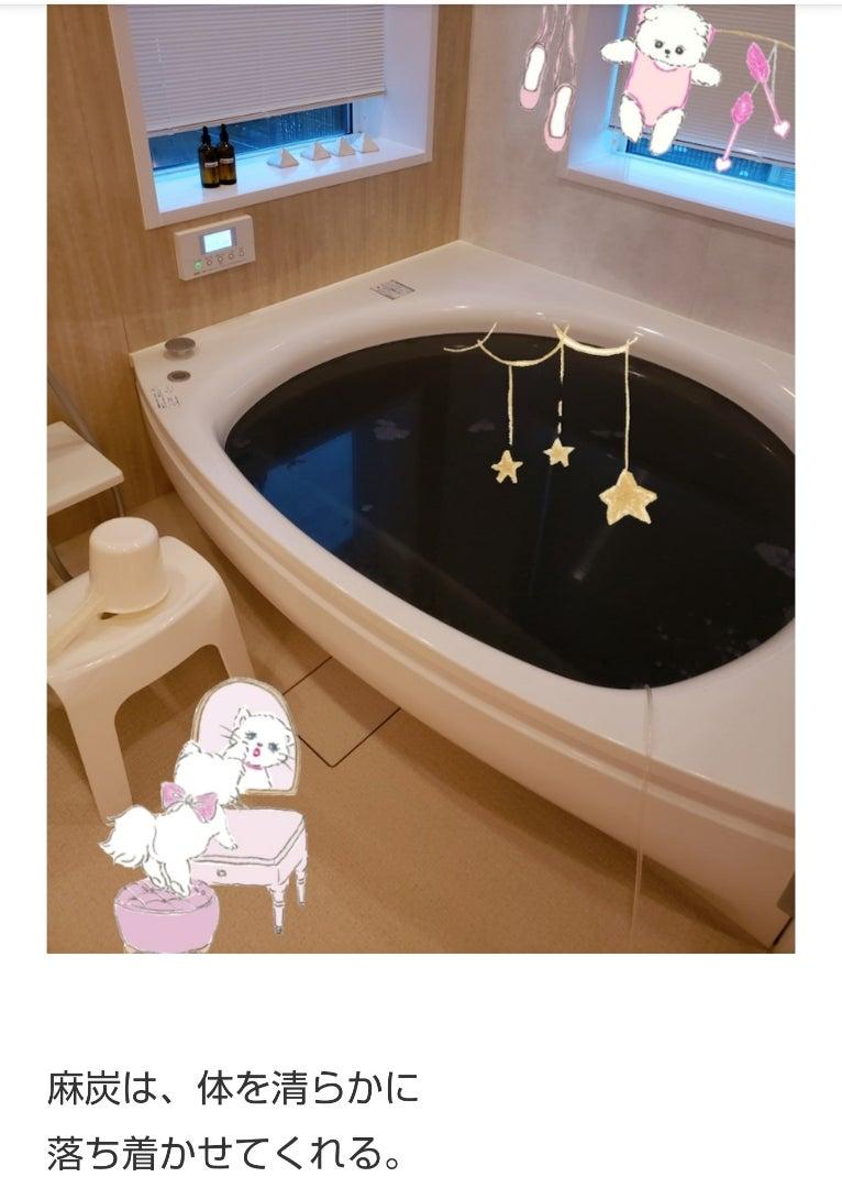 お 風呂 に 入る 夢