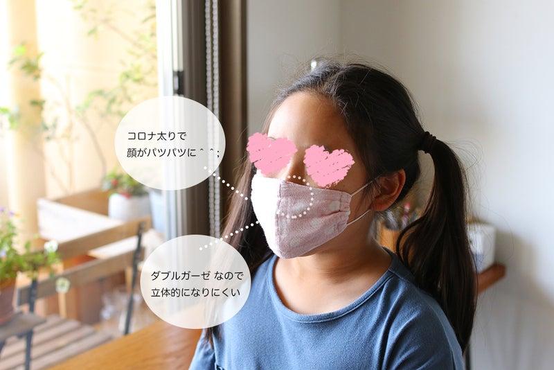 おさかなマスク 型紙 手書き