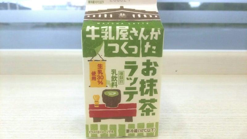ラテ セブン 抹茶