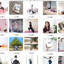 画像 これからやりがち、「運動量を増すほど陥る停滞。」 の記事より 3つ目