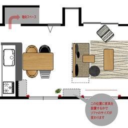 画像 家具の配置アドバイス!映画鑑賞が好きな方へ家具の配置提案!「島型」ソファをおすすめしました。 の記事より 4つ目