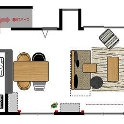 画像 家具の配置アドバイス!映画鑑賞が好きな方へ家具の配置提案!「島型」ソファをおすすめしました。 の記事より 2つ目