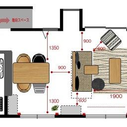 画像 家具の配置アドバイス!映画鑑賞が好きな方へ家具の配置提案!「島型」ソファをおすすめしました。 の記事より 8つ目