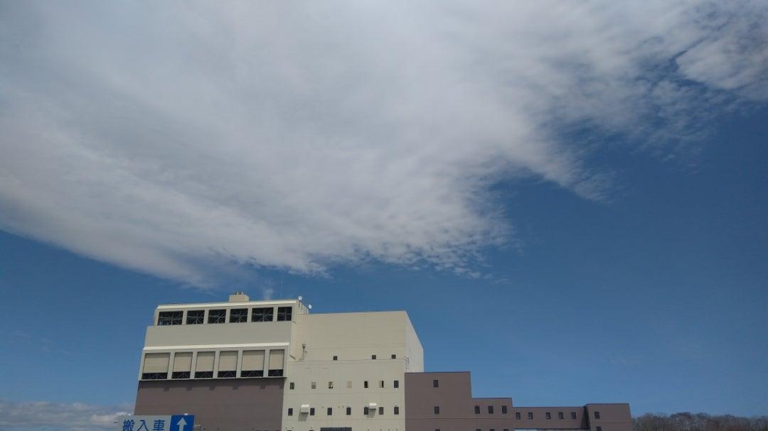 釧路 高山 ゴミ 処理 場