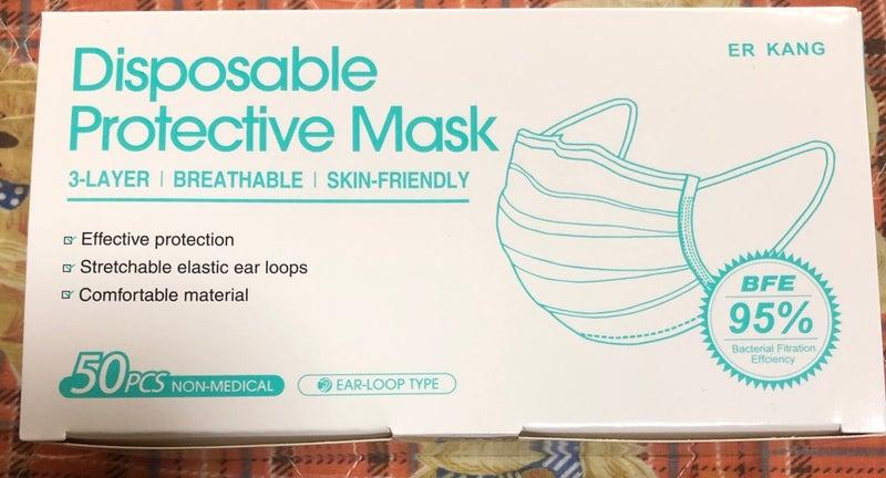 の マスク くすり アオキ