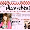 日本折り句協会主催 心つながる和文化講座オンライン!開運和柄についてお話しします!の画像