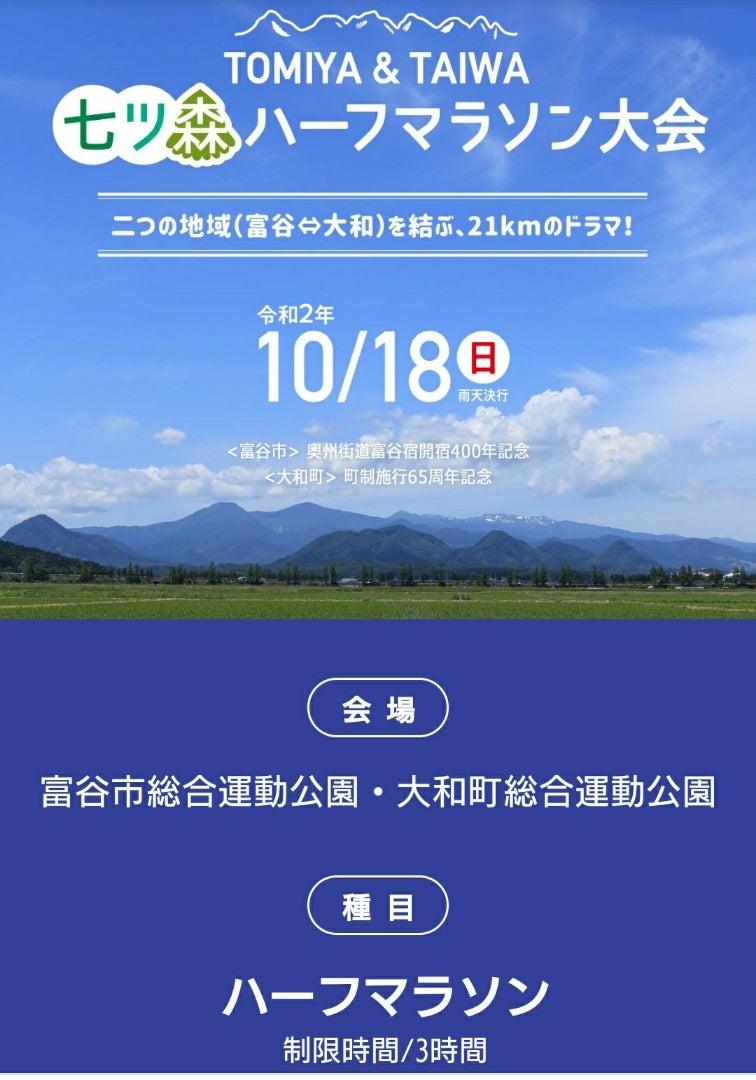 宮城 県 コロナ ツイッター 「仙台市」のTwitter検索結果 - Yahoo!リアルタイム検索