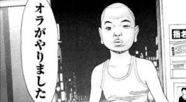 自首 | 神戸カウンセリング花時計