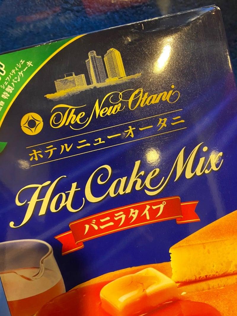 ケーキ ホット ホテル ミックス ニューオータニ