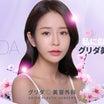 美しさ2倍!顔との調和を考慮したGRIDA美容外科の自然癒着法目整形!