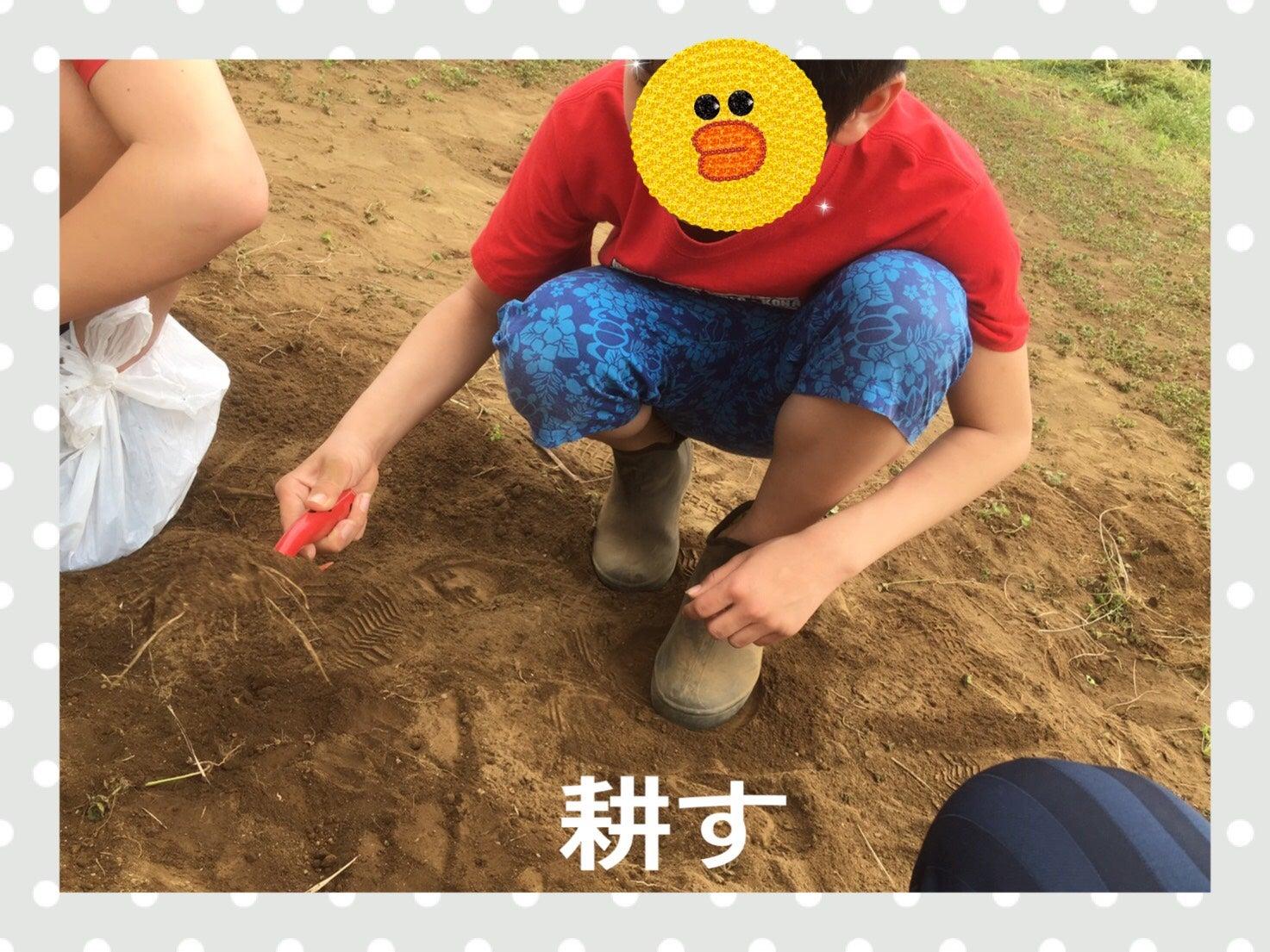 八ヶ崎教室!(^^)!