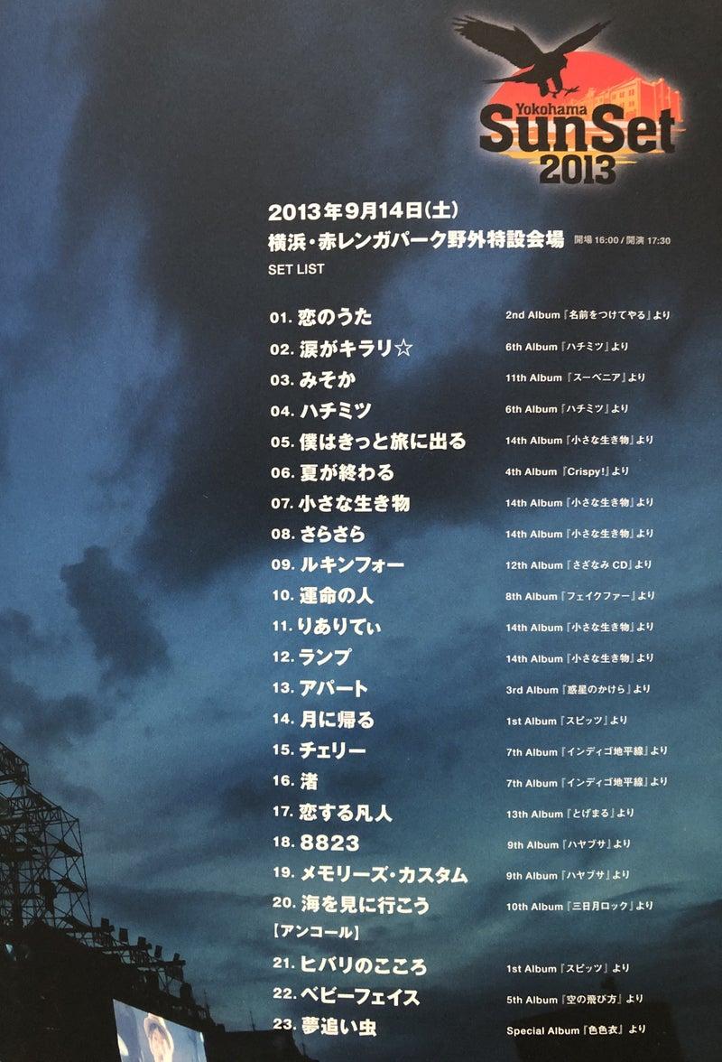 横浜 サン セット 2013