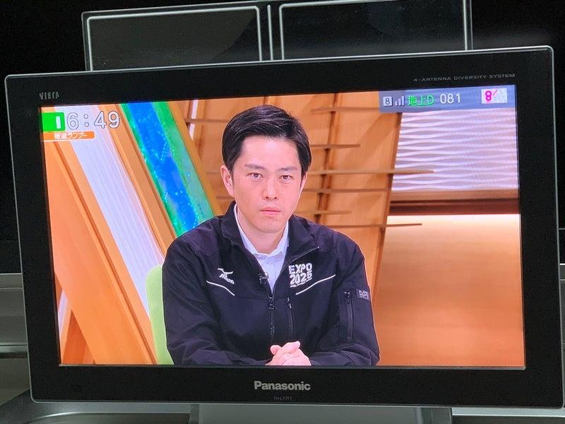 吉村知事 質問