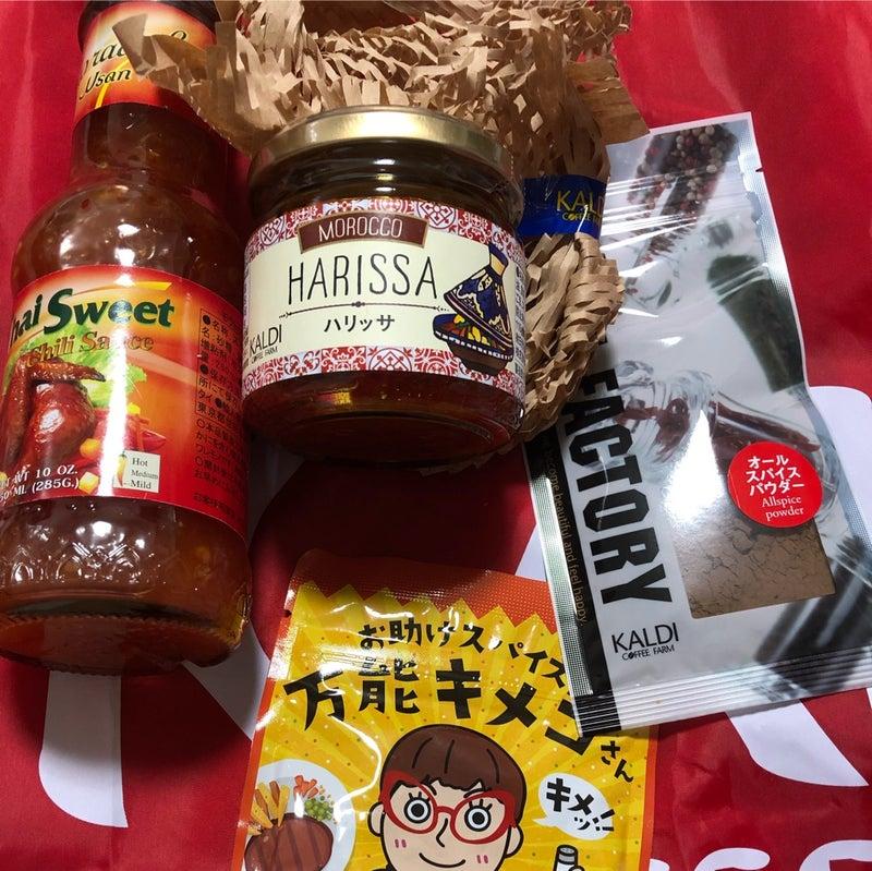 ハリッサ 調味 料 『家事ヤロウ!!!』『博士ちゃん』おすすめ、大人気「ハリッサ」! 調味料ソムリエが超簡単レシピを伝授(2021/06/04