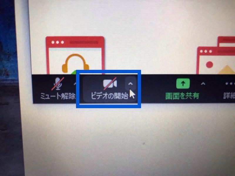 ない 映ら Zoom カメラ MacでzoomやLINEの際、カメラが映らないときの対処法