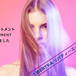 X TREATMENT エックストリートメント導入!LIBERTY-A リバティーエー 西大島の画像