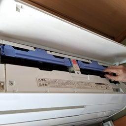 画像 ~お掃除機能付きエアコンの見分け方~ の記事より 2つ目