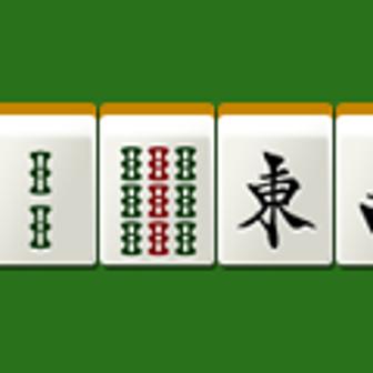 第四打:手牌から何を先に切るべきか?