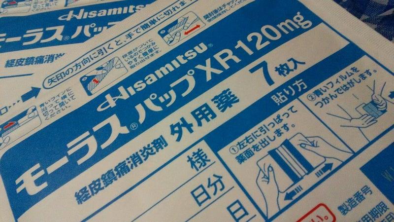 DSC_2363.JPG