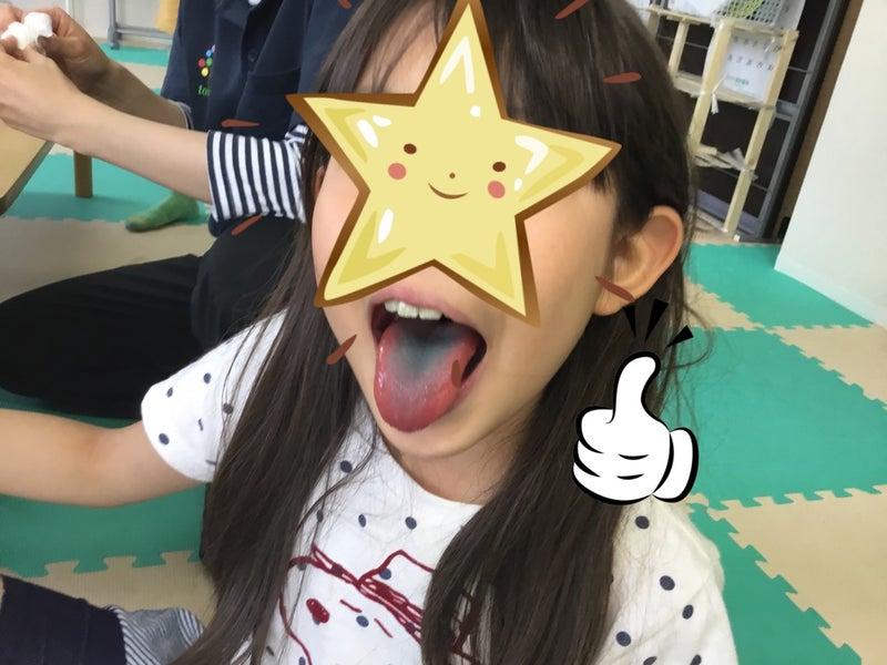 o1080081014762055939 - ♪5月13日(水)♪toiro戸塚