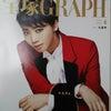 【宝塚GRAPH】6月号の表紙は礼真琴さんの画像