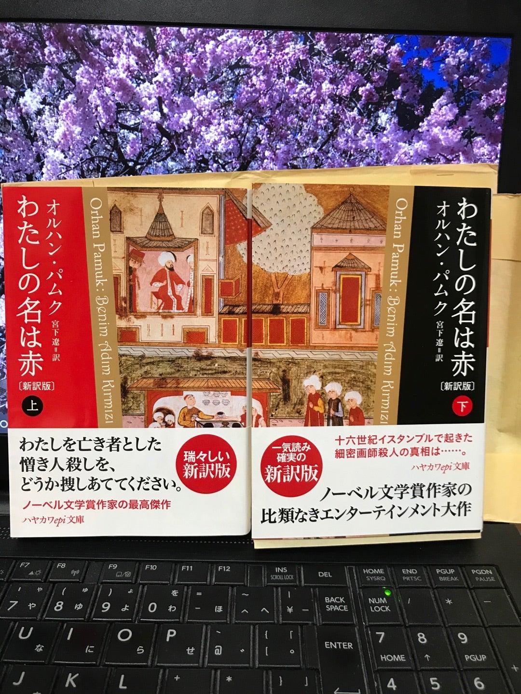 秋山源三郎 - JapaneseClass.jp