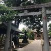 バービーのひとりごと☆産土神社参拝の画像