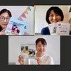 『アルバムカフェ×ほめ写ワークショップ』開き方講座を受講しましたの画像