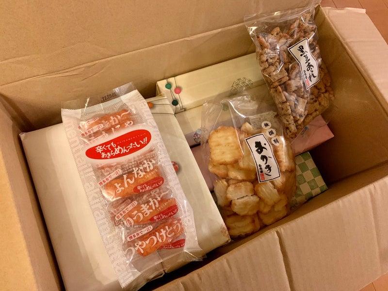もち吉おまかせボックス 何が届くかお楽しみ!4種の「おまかせBOX」でおうちごはんを楽しみませんか?