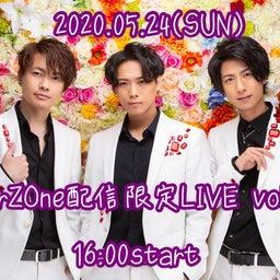 画像 5月24日【EverZOne配信限定LIVE vol.12】受付中です! の記事より