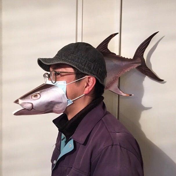 近 大 マグロ マスク