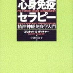 画像 ジャパン・ミラクル。これからの生活と免疫と。 の記事より 4つ目