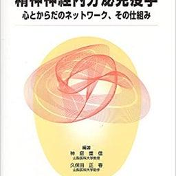 画像 ジャパン・ミラクル。これからの生活と免疫と。 の記事より 3つ目