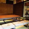 中小路家住宅日本画絵の具アクセサリー教室再開のお知らせですの画像