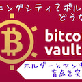 ⚜️仮想通貨とFX⚜️~最強の不労所得への道~