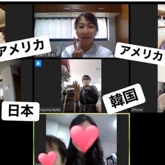 世界をつなぐオンライン捏ね会開催!アメリカ、韓国、アジア在住の生徒さんと共に