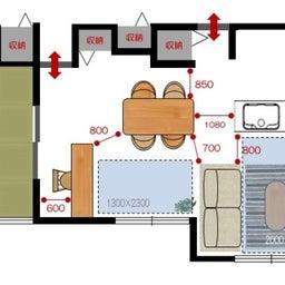 画像 斬新!?リビング空間とダイニング空間を入れ替える家具の配置術!こんな家具の配置はどうですか? の記事より 10つ目